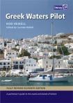 Greek front